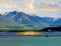 A Heavenly Landing----Akureyri, Iceland