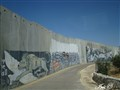 Bethlehem Wall/West Bank