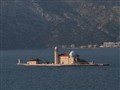 Island in Kotor Fiord