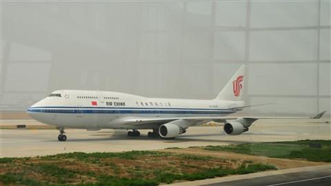 Air China B747 at Beijing terminal