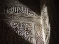 Corner in the Alhambra