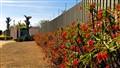 Flowery gate