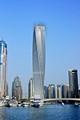 Cayan Tower - Dubai