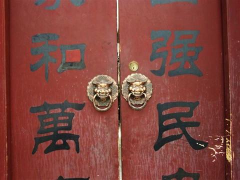 Hutong_doors