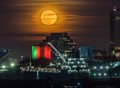 Super Moon Port Of Cleveland