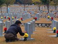 Seoul National Cemetery