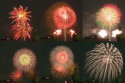 Fireworks at Chofu, Tokyo