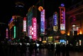 Lights on Nanjing Road