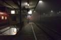 Foggy Railway Station