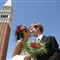 071 Palazzo Ducale get married venice