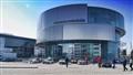 Audi Plaza