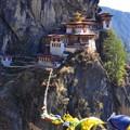 Tiger's Nest monastery, Paro