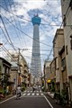 Asakusa Tower