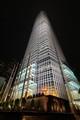 IFC 2 in Hong Kong