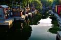 Suzhou River - Beijing