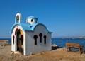 Typical Greek chapel near Chania/Crete