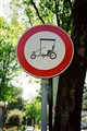 No turisctic vehicles