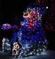 Christmas' Bear