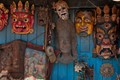 Kathmandu Masks