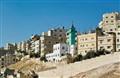 Amman PS