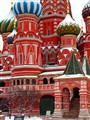Detail of st Basil Red Square