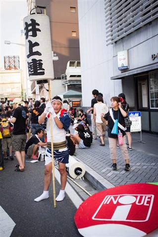 2012-08-04 Japan - festival 07