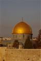 Dome of the Rock Jerusalemjpg