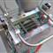 TU Delft Robot Flame 3D