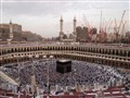 Kaaba - The house of Allah