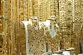Dubai Gold Market