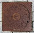 CPH manhole cover