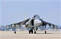 The McDonnell Douglas AV-8B