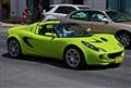 Lotus Elise HDR
