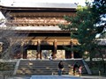 Kyoto Spoiler