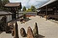 Tofuku-ji Temple Zen Garden