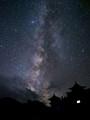 One Night In Yushu