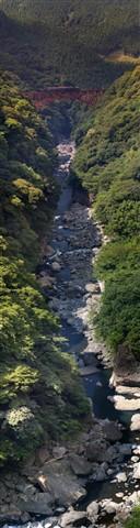 Tateno valley