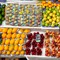 Fruits at the street market: