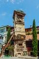 Georgian Clock