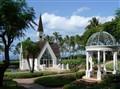 Scenic Wedding Chapel in Maui