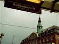 Copenhagen Central Train Station