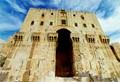 Aleppo's Gate