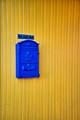 miniMAIList mailbox