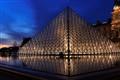 Louvre Musuem, Paris