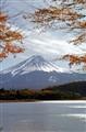 Mt Fuji/Japan