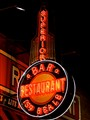 Beale Street Red